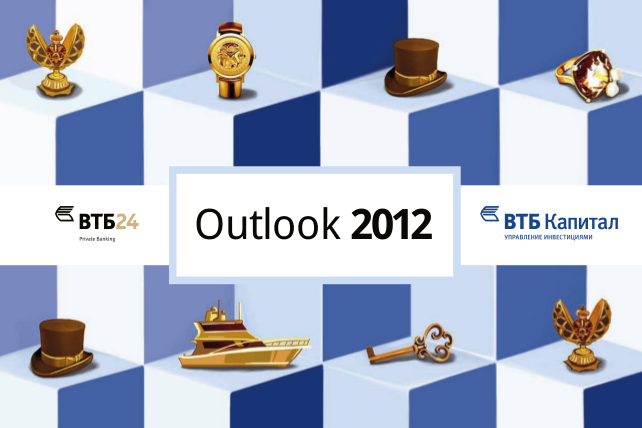 Outlook 2012