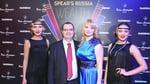 Андрей Дегтярев (Абсолют Банк) с супругой